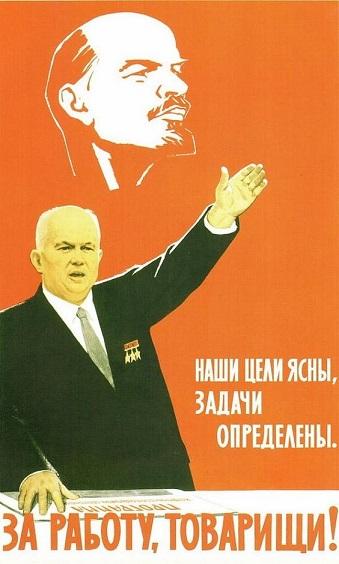 Khruchev Lenin.jpg