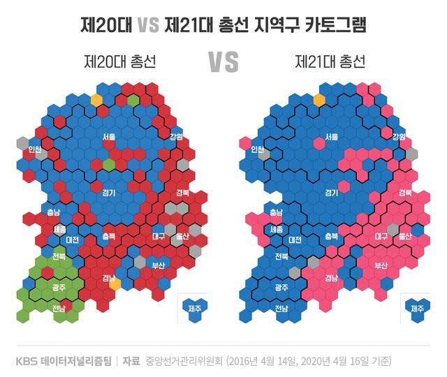 21대 총선 카토그램.jpg