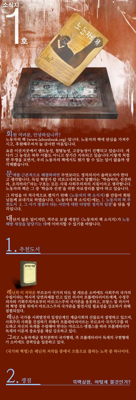 bnews_back_01.jpg